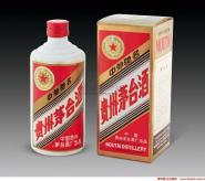 北京高价回收茅台老酒高价回收茅台图片