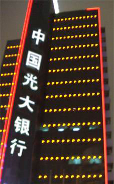 供应宜宾广告四点3528贴片模组灯德阳LED贴片自贡模组灯图片