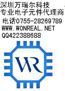 At45db642d cnu
