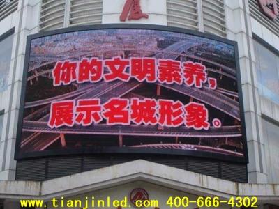 天津联创伟业建筑工程有限公司