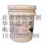 供应8倍浓缩阻垢剂PTP0100