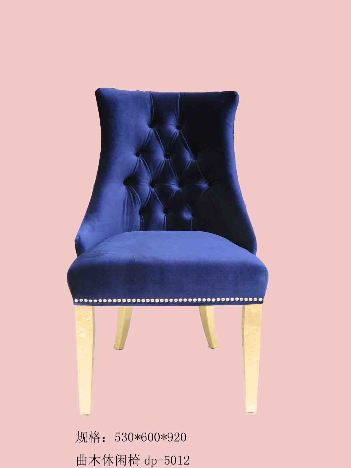 供应美式新古典家具 美式家具 曲木休闲椅