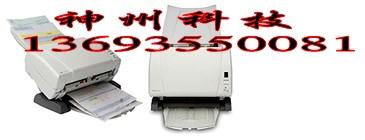 供应柯达I1320plus扫描仪,柯达I1320+扫描仪