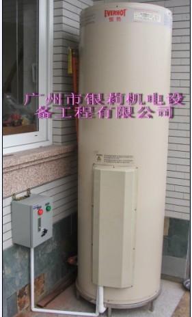 供应河源热水器供应