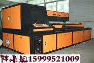 深圳纸张硬纸板不干胶刀模激光机图片