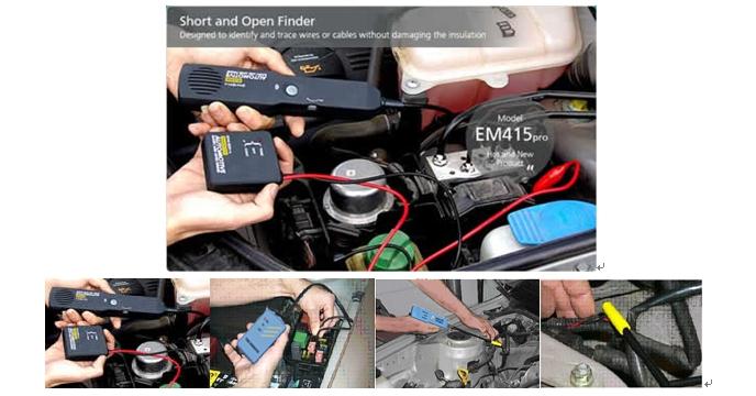 汽车电路短路断路检测仪价格图片