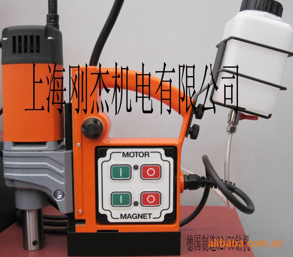 进口磁座钻机 磁力钻 钻头
