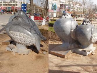 中国传统年长的人去世有驾鹤西游的说法.  在中国,朝. 详细>>