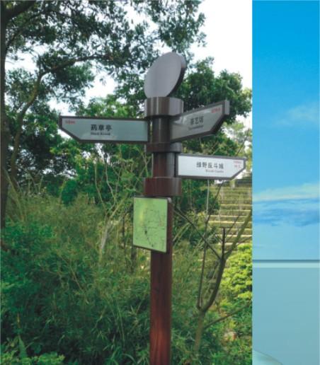 供应地产标识多向警示牌_旅游景点指示牌_景区指示标识系列