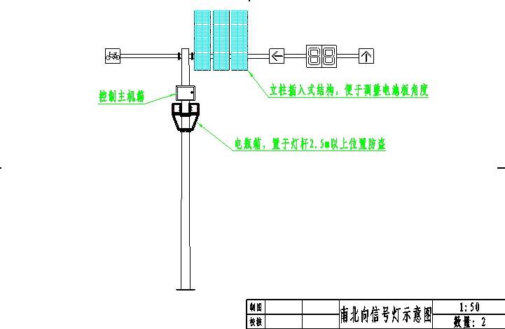 北京YHK供应6米卡口监控杆6米道路监控立杆免费提供监控杆图纸批发