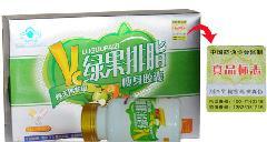正品绿果排脂厂家代理图片/正品绿果排脂厂家代理样板图