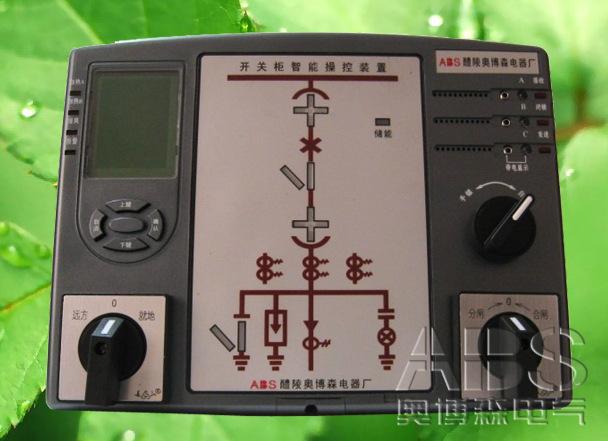 供应800MC-100开关柜操显装置