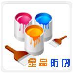 供应UV胶印珠光油墨-金品防伪油墨