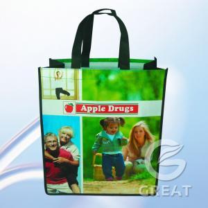 供应金华环保袋无纺布制品厂环保袋设计