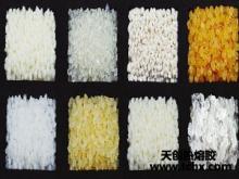供应纯白树脂热熔胶选山鹰塑胶厂