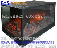 定制壁炉电子壁炉火炉装饰壁炉图片