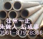 供应江苏锅炉专营无缝钢管图片