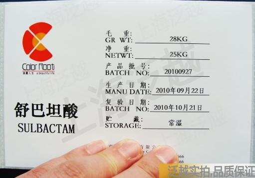 原料药标签打印机图片|原料药标签打印机样板图|原料