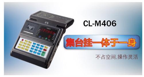卡联刷卡机/卡联售饭机图片/卡联刷卡机/卡联售饭机样板图