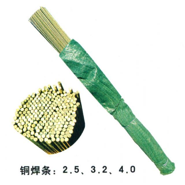 供应硅青铜T207焊条T207铜焊条批发