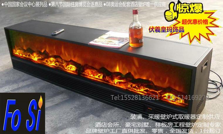 供应9米内超长壁炉设计定制