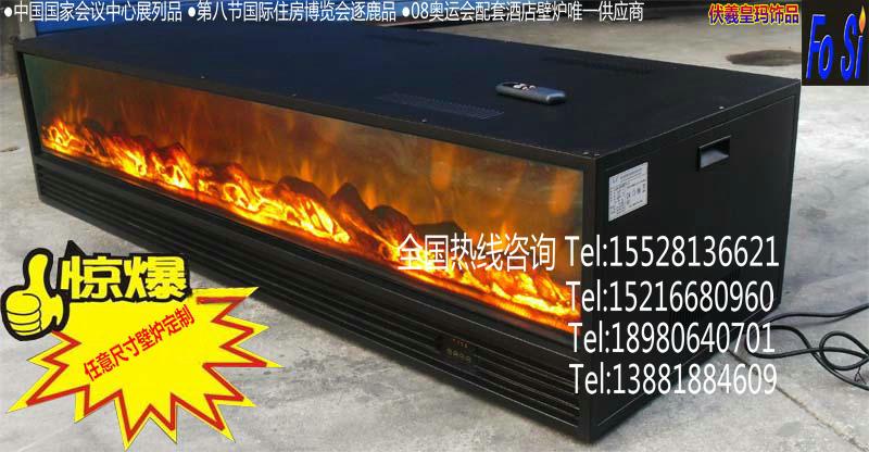 供应四川壁炉设计定制