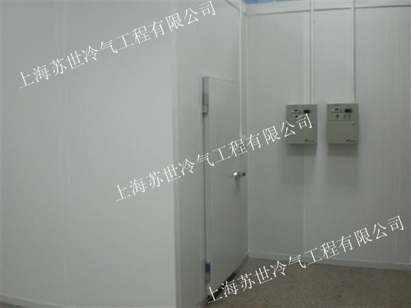 供应药品冷藏库
