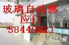 北京电动门图片/北京电动门样板图