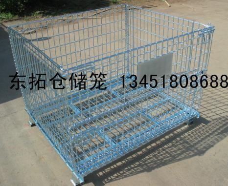 供应杭州仓储笼13451808688