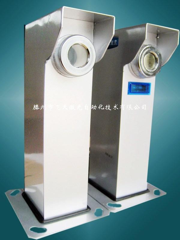 供应激光对射探测器