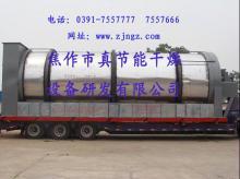供应锅炉尾气果渣干燥设备