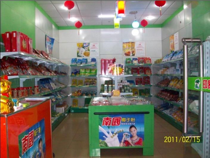 特产加盟高利润行业 海南特色休闲食品店加盟 南国食品特产高利润行业