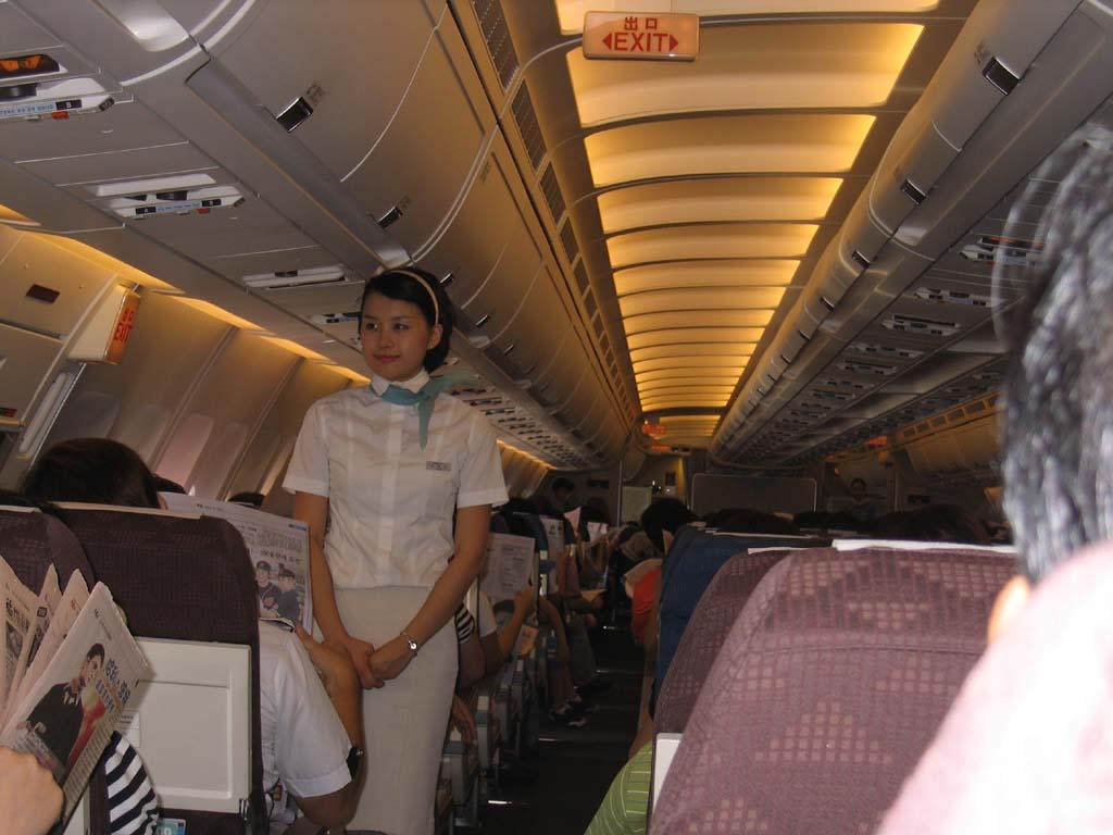 北京飞布基纳法索机票图片_北京飞布基纳法索