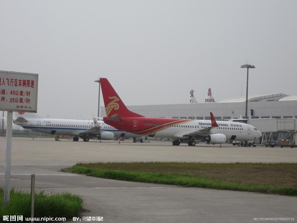 北京到宜昌飞机