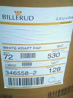 供应瑞典白牛皮/进口白牛皮纸/白牛皮