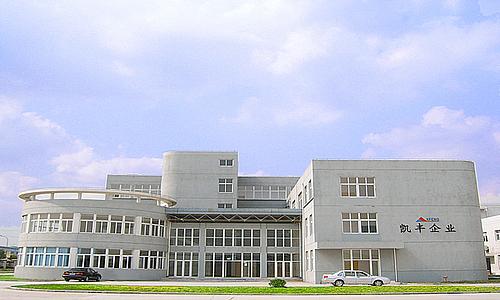 上海米盈油墨科技有限公司