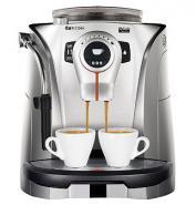 喜客全自动咖啡机图片