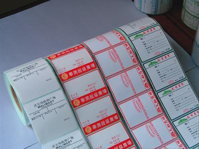供应热敏不干胶秤纸 【超市不干胶标签 】【条码打印纸】图片