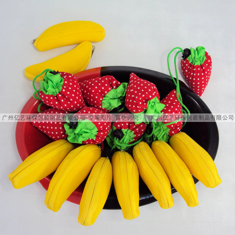 供应草莓水果环保袋香蕉水果购物袋