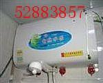 供应常熟热水器维修52883857