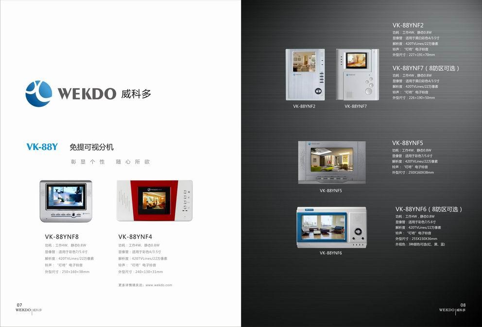 系统浙江楼宇对讲机系统原理接线江苏可视门铃图片