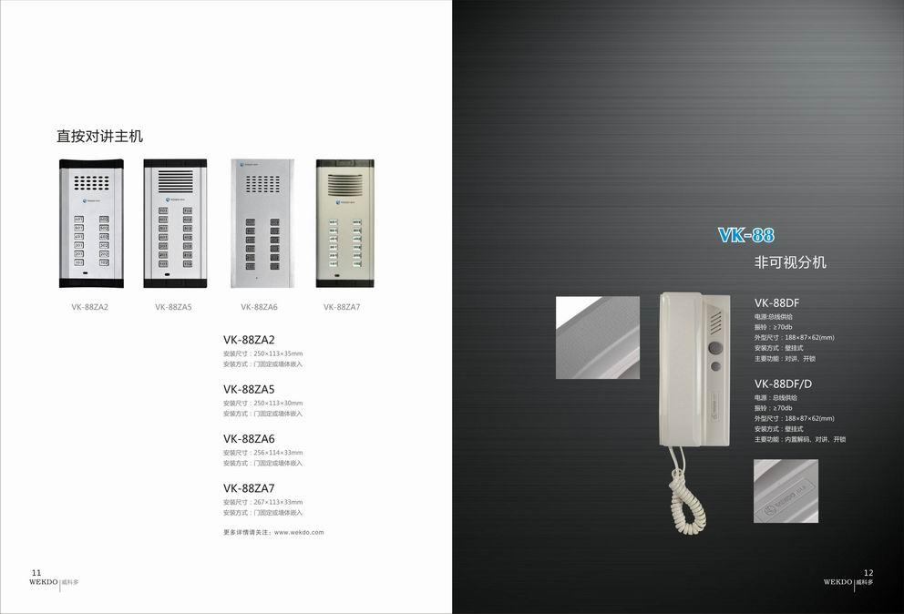 可视对讲门铃电路图 非可视对讲门铃接线图 可视对讲门铃-可视门铃8图片