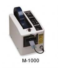 供应胶纸机M-1000胶纸机