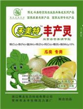 供应双螯合营养型丰产灵瓜类专用