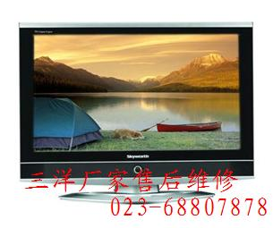 重庆三洋电视维修电话图片/重庆三洋电视维修电话样板图