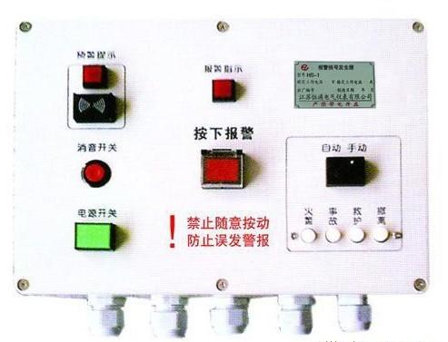 供应飞策HS报警信号灯发生器图片