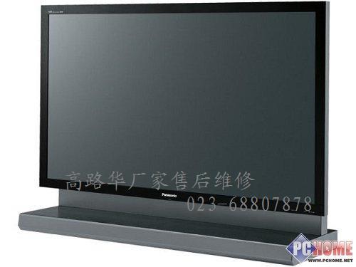 重庆高路华电视维修电话图片/重庆高路华电视维修电话样板图
