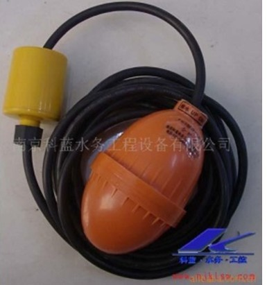 供应科蓝KL-KEY浮球水位控制开关科蓝KLKEY浮球水位控制开关批发