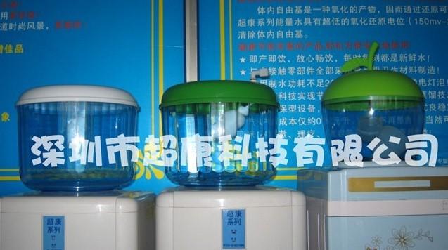 饮水机图片 饮水机样板图 饮水机 超康博学集团