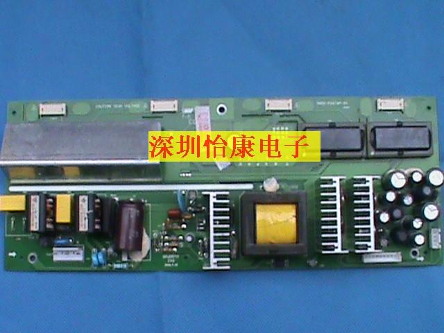 供应创维高压电源一体板5800-p26tqm-00